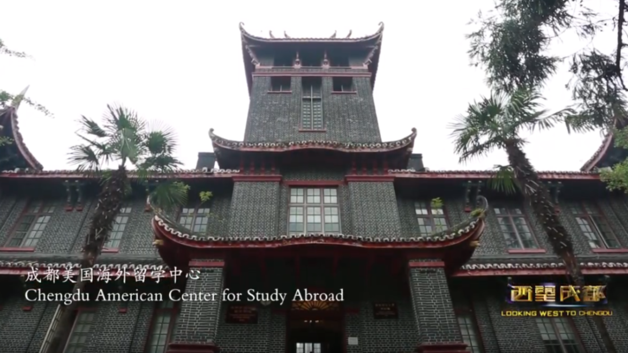 chengdu american center for study abroad in china